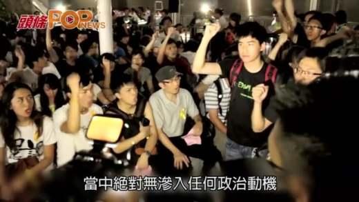 雙學三子判入獄  袁國強:覆核無政治動機