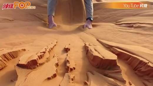 非常唯美 到撒哈拉沙漠玩沙