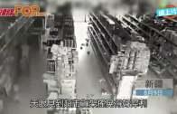 新疆6.6級地震  網民:瞓瞓下震醒