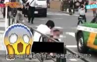 內地男東京當街除褲 企圖強姦前女友