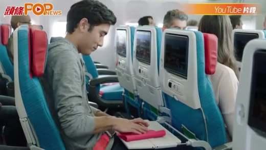 最有趣航空安全示範影片