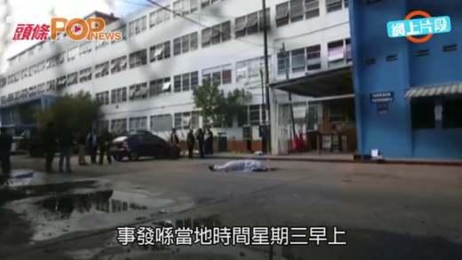 危國槍手襲醫院釀7死 為救服刑黑幫領袖