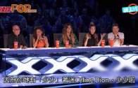 Celine再戰全美一叮  首華人獲金掣直送8強