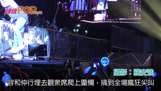 CNBLUE第10次來港開騷  ˝有冇掛住我呀˝冧fans