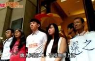 林超榮:梁游DQ點收場?  做財務公司代言最好