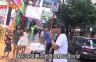 Eason病咗腰斬台北宣傳  包到冚返港就醫做手語