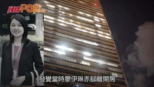 赤腳闖ICC102樓躍下 政協常委愛女死亡成謎