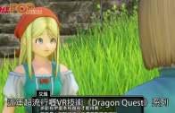 經典冒險RPG推中文版 同粉絲大玩懷舊風