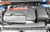 奧迪RS3 Sedan 飛馳的小型導彈