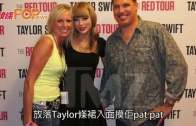 Taylor Swift告DJ非禮  象徵式索償1美元