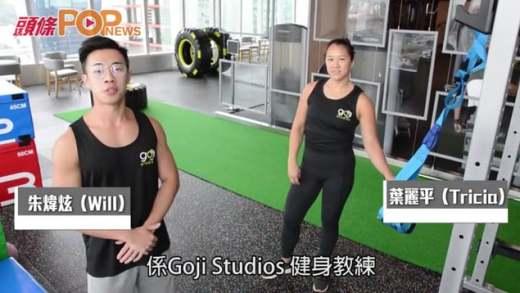 TRX第一課: 鍛煉手臂及背部