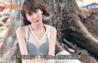 預告10月性感開騷  李彩華唔介意被指變樣