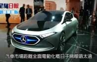 法蘭克福直擊 2025年電動車新紀元