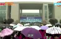 史上最短開學典禮  2分鐘講完速避雨