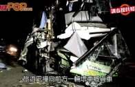 港旅行團南沙車禍  2死10重傷