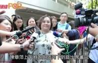 陳章萍告興德無理解僱  入稟勞審處追討逾34萬