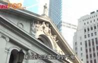 司法獨立排名連跌5位  袁國強:無絲毫受損