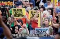 美國白人警涉種族歧視  執勤稱「我們只殺黑人」