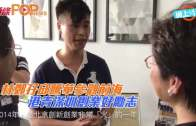 林鄭孖邱騰華參觀前海 港青深圳創業好勵志