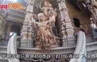 芭堤雅真理寺  泰國最大榫卯建築