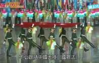 陶傑:《國歌法》香港若立法 隨時肅立行注目禮