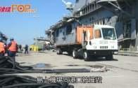 颶風襲加勒比海斷水電  法荷派機運物資救災