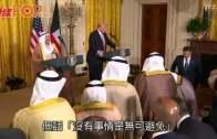 特朗普唔排除出兵:  ˝那是北韓傷心的一天˝