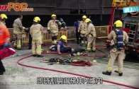 墮化寶爐燒傷女子不治  傷腳消防留醫情況穩定