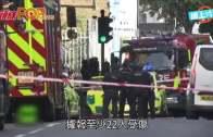 倫敦地鐵站膠桶爆炸  至少二十名乘客受傷