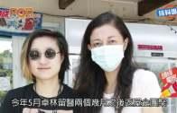 直擊吳卓林開心拍拖  輟學離家跟女友同居