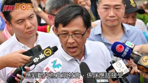 林鄭:港獨違反一國兩制  脫離˝講吓都唔得˝說法