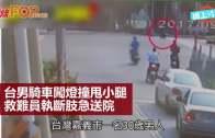 台男騎車闖燈撞甩小腿  救難員執斷肢急送院