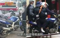 劫案接應鐵騎為失車  車主無辜涉事˝好無奈˝