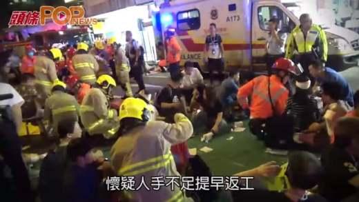 救護員:一人當場死亡 城巴疑收掣不及撞的士