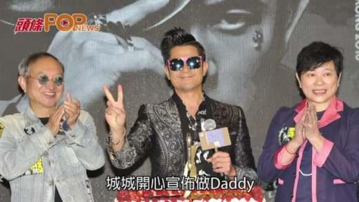 郭富城宣佈當爸  貼溫馨牽手照:我們仨