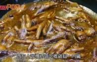 寵物食品俾人食  中招雞腳售賣俾港商