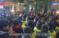 馮敬恩圍堵港大校委 律政司:不就判刑上訴