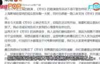 陶傑:馮小剛《芳華》被下架 懲越戰變懲罰自己