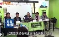 何君堯網上收集8萬聯署 再促港大辭退戴耀廷