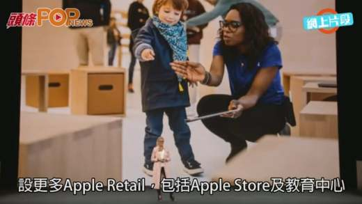 Apple Watch打響頭炮  可運行SIM卡打電話
