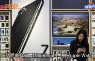 傳iPhone 8下周亮相 將推新色「腮紅金」