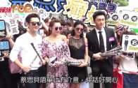 《踩過界》開live宣傳  蔡思貝朱千雪撐雷莊兒