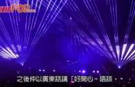 OneRepublic廣東話冧港迷  爆粗話愛HK
