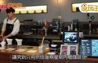 漢南洞 Under Pressure  人氣四小時冰滴咖啡