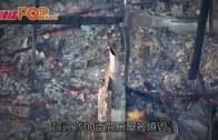 加州三縣山火失控  10人死過百傷