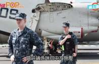 美國航母列根號再訪港  停泊青馬大橋附近4日