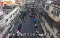 林鄭冀曾俊華尊重制度  預兩級利得稅4月生效