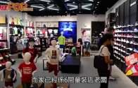 林祖輝擁6間童裝店  望建立上市王國