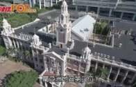 泰晤士大學排名  港大教育全球第四