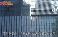 建制派擬修改議事規則  梁君彥:非洪水猛獸